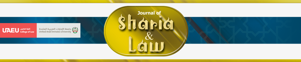 Journal Sharia and Law